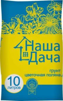 Почвогрунт Наша дача (Лама Торф) для комнатных цветов (10 л)