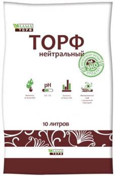 Почвогрунт Торф нейтральный (10 л)