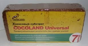 Субстрат Кокосовый универсальный брикет (7+1 л)