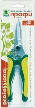 Ножницы-секатор Профи 06-179