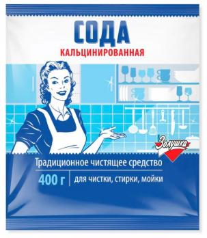 Сода кальцинированная Золушка (400 г)