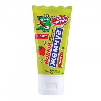 Зубная паста Новый жемчуг детский клубника (50 мл)
