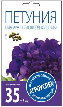 Семена Цветы Петуния Ниагара синяя F1 махровая (Агроуспех)