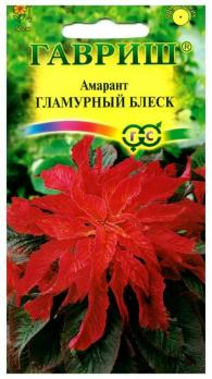 Семена Цветы Амарант Гламурный блеск (Гавриш)