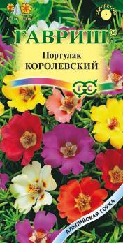 Семена Цветы Портулак Королевский смесь (Гавриш)