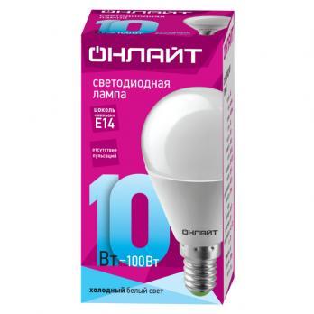 Лампа светодиодная E27 шар Онлайт LED 10W/А60/G45 4000K