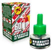 Жидкость от комаров Оборонхим без запаха (30 мл)