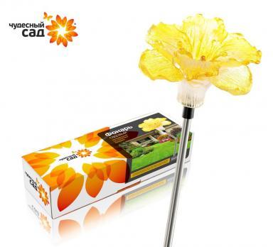 Фонарь садовый Чудесный сад 650-Y Цветок желтый