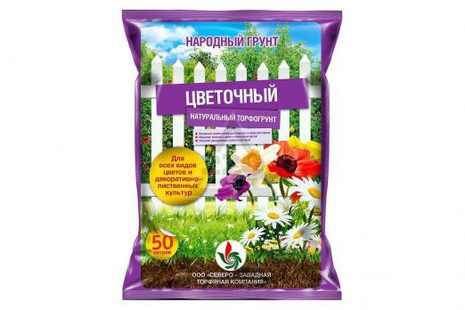 Почвогрунт Народный цветочный (50 л)