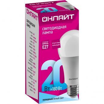 Лампа светодиодная E27 шар Онлайт LED 20W/А60 4000K