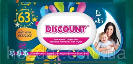 Салфетки влажные Discount с крышкой (63 шт.)