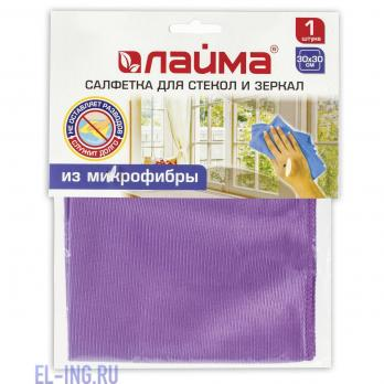 Салфетка для стекол и зеркал микрофибра Лайма гладь (1 шт.)